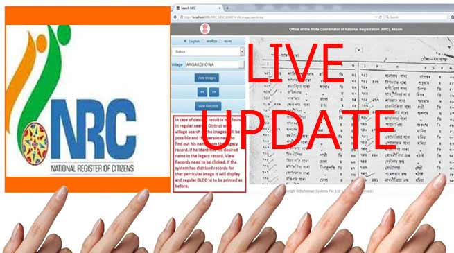 Assam NRC LIVE : 28,983,677 names appeared in final draft
