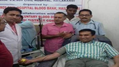 Photo of Assam:Blood donation camp organised at SK Roy Civil Hospital