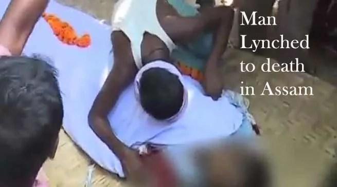 Assam: Man lynched in Nalbari