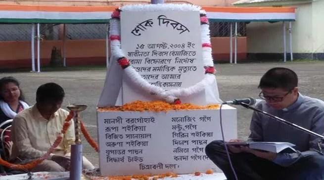 Assam: Hailakandi observes Shok Divas
