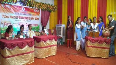 Photo of Assam:  I-Day celebrations begin in Hailakandi Patriotic songs rent the air