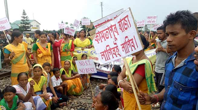 Assam: Train service disrupted due to Koch-Rajbonshi Rail roko andolan