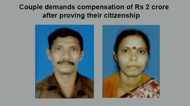 Assam: Couple demands compensation of Rs 2 crore after proving their citizenship