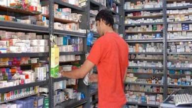 Photo of Assam: AAPP opposes proposed 24 hrs Pharmacy Bandh
