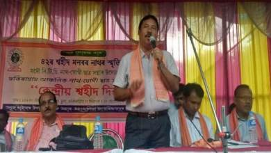 Assam: Students remembered freedom fighter Manohar Nath