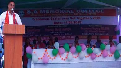 Assam: SA Memorial College organised freshmen social cum get together