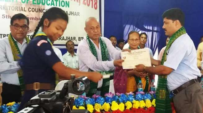 Assam:  Teachers day celebrated in Kokrajhar