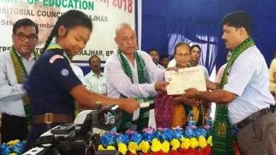 Assam: Teachers day celebrated in Kokrajhar