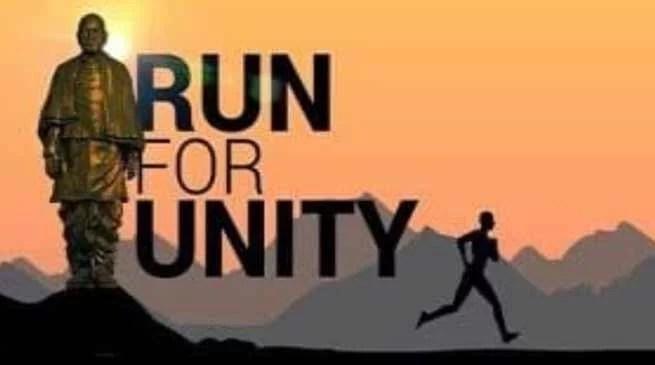 Assam: Run for Unity in Hailakandi