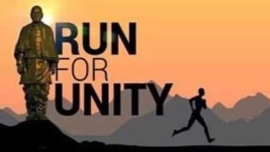 Photo of Assam: Run for Unity in Hailakandi