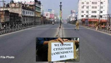 Photo of Assam: any one calls Assam bandh is 'illegal'- Minister