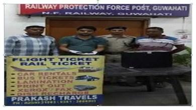 Assam: RPF busts e-ticketing racket in Guwahati, kingpin held