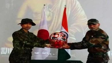 "Mizoram: Exercise ""Dharma Guardain-2018"" between Indian & Japanese Armies begins"