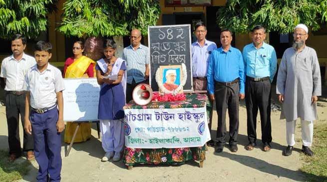 Assam: Children's Day observed with great enthusiasm in Hailakandi