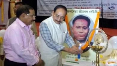 Assam: 71st Death anniversary of Bhimbor Deori observed