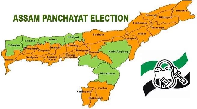 Assam Panchayat Polls: Show cause notices to AIUDF candidates