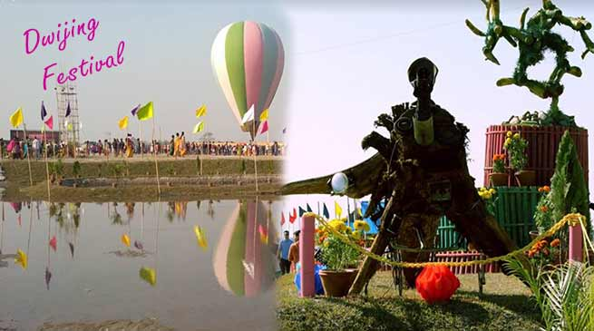 Assam: 3rd Dwijing Festival begins on bank of Aye river at Chirang