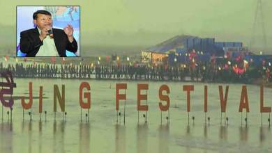 Photo of Assam: 'Dwijing Festival' to promote River Tourism will begin from Dec 27