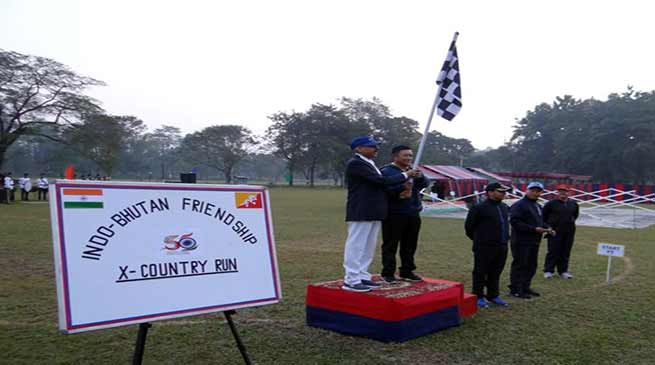Assam:  India-Bhutan Army sports fest culminates at Binnaguri