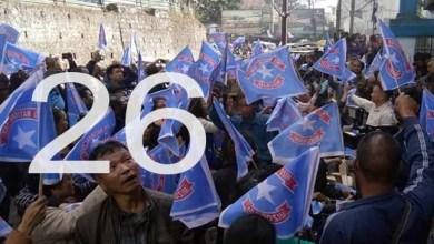 Mizoram: MNF back in power in Mizoram, BJP opens account
