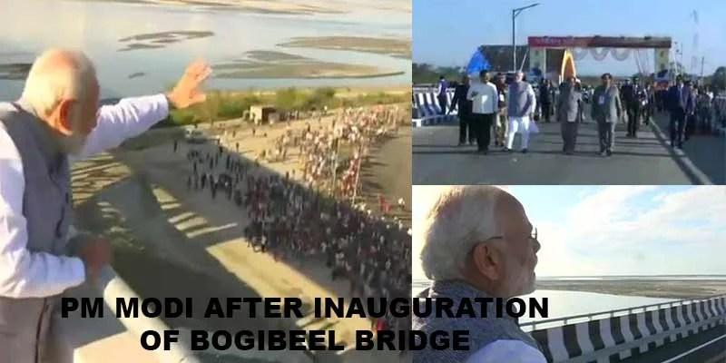 Bogibeel Bridge: PM Modi to inaugurate- WATCH VIDEO, LIVE UPDATE