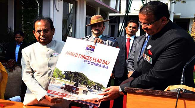 Assam: Armed Forces Flag Day observed at Rajbhawan
