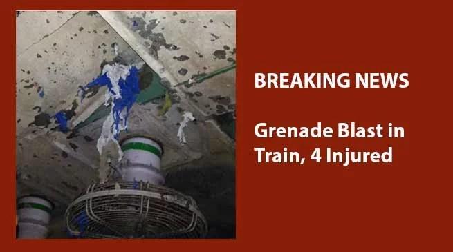 Assam: Grenade blast in Guwahati-Dekargaon Intercity Express, 4 injured -LIVE UPDATE