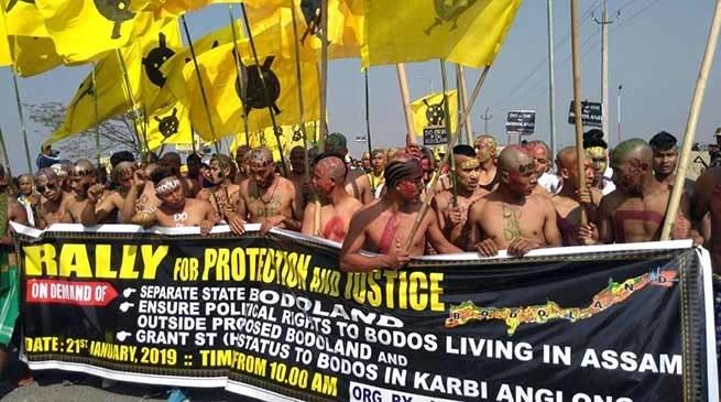 Assam: Bodos takes out rally demanding Bodoland