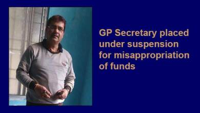Photo of Assam: GP Secretary placed under suspension for misappropriation of funds
