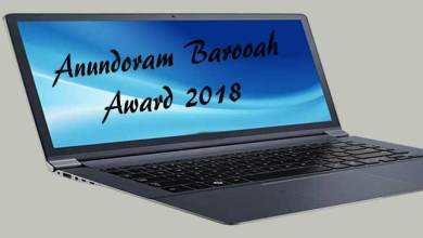 Photo of Assam: 246 students to be awarded with laptops in Hailakandi