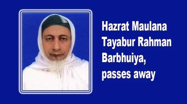 Assam: DC Hailakandi mourns death of Islamic scholar