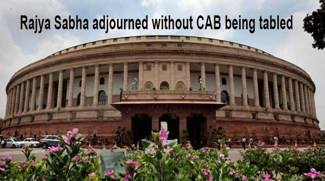 Rajya Sabha adjourned without Citizenship Bill being tabled