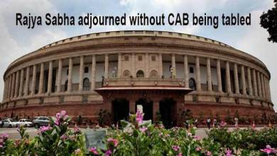 Photo of Rajya Sabha adjourned without Citizenship Bill being tabled