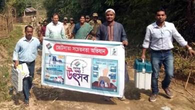 Assam: Hailakandi Admin motivating women voters through unique ways