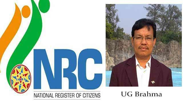 Assam: UPPL expresses anguish on harassment of genuine citizen on the name of NRC