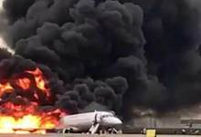 Moscow: 41 killed in Russian plane fire