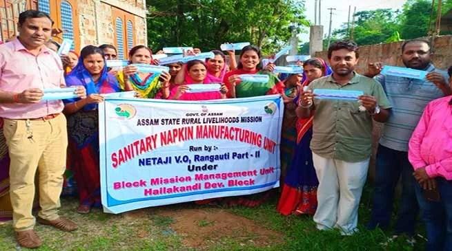 Assam: Menstrual Hygiene Day was observed in a befitting manner in Hailakandi