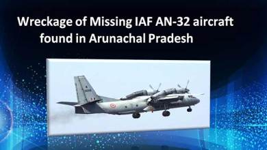 Photo of Wreckage of Missing IAF AN-32 aircraft found in Arunachal Pradesh