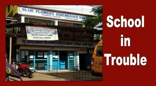 Assam: DC Hailakandi urges authorities to cancel certification of Blue Flowers English Medium Higher