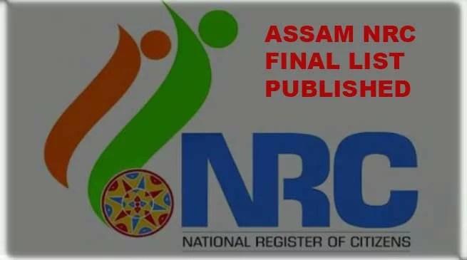 Assam NRC Final Draft- 2019-LIVE UPDATE