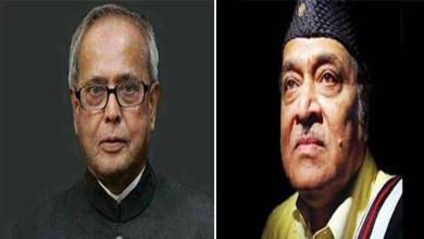 Pranab Mukherjee, Bhupen Hazarika, Nanaji Deshmukh received Bharat Ratna from President Kovind