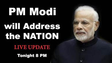 Photo of Prime Minister Narendra Modi to address the Nation tonight at 8 pm- LIVE UPDATE