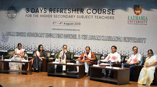 Assam: AHSEC and KU jointly organized refresher course for HS Subjects teachers