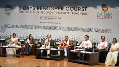 Photo of Assam: AHSEC and KU jointly organized refresher course for HS Subjects teachers