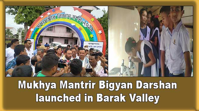 Assam: Mukhya Mantrir Bigyan Darshan launched in Barak Valley