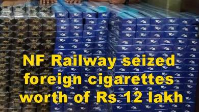 Assam: NFR STF seizes foreign cigarettes worth of Rs 12 lakh