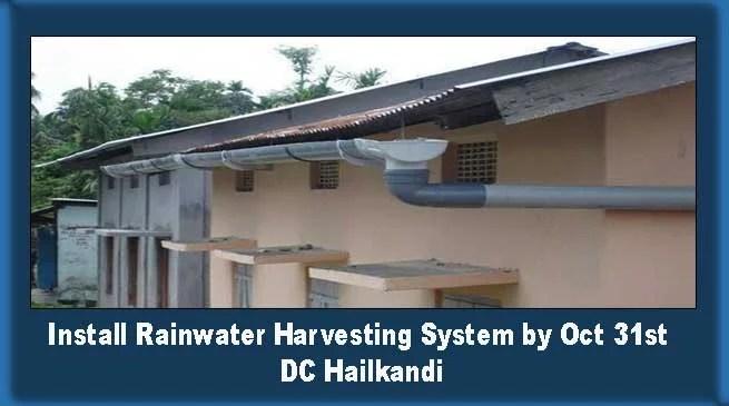 Assam: Install Rainwater Harvesting System by Oct 31st- DC Hailkandi