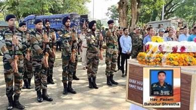 Assam: Tribute paid to remains of martyr Padam Bahadur Shrestha