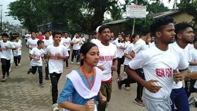 Photo of Assam: Rashtriya Ekta Diwas observed in Hailakandi