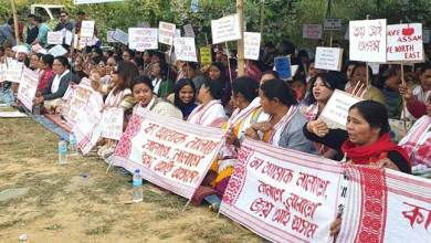 Anti-CAA dharna by Assamese Society in Itanagar